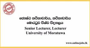 Senior Lecturer, Lecturer - Moratuwa University Vacancies 2020