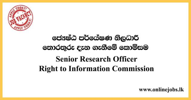 Senior Research Officer - Right to Information Commission Vacancies