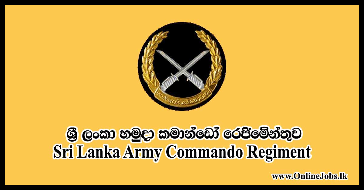Sri Lanka Army Commando Regiment