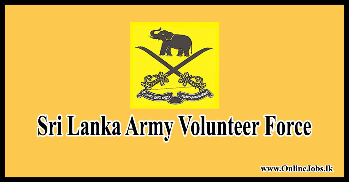 Sri Lanka Army Volunteer Force