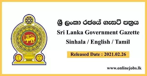Sri Lanka Government Gazette 2021 February 26