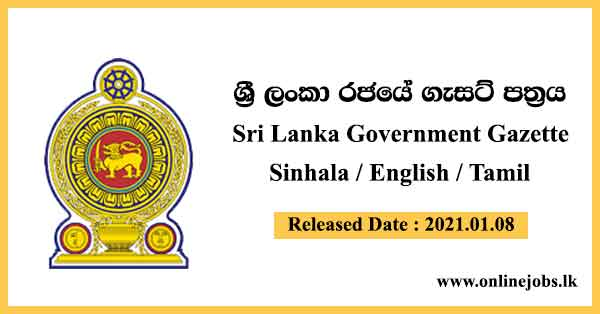Sri Lanka Government Gazette 2021 January 8