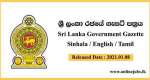 Sri Lanka Government Gazette 2021 January 8