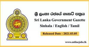 Sri Lanka Government Gazette 2021 March 5