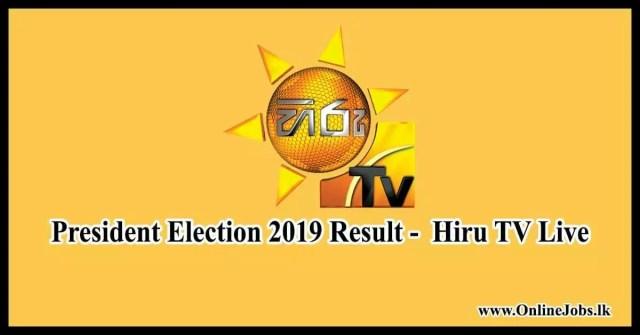 Sri Lanka President Election 2019 - Hiru TV Live Result News