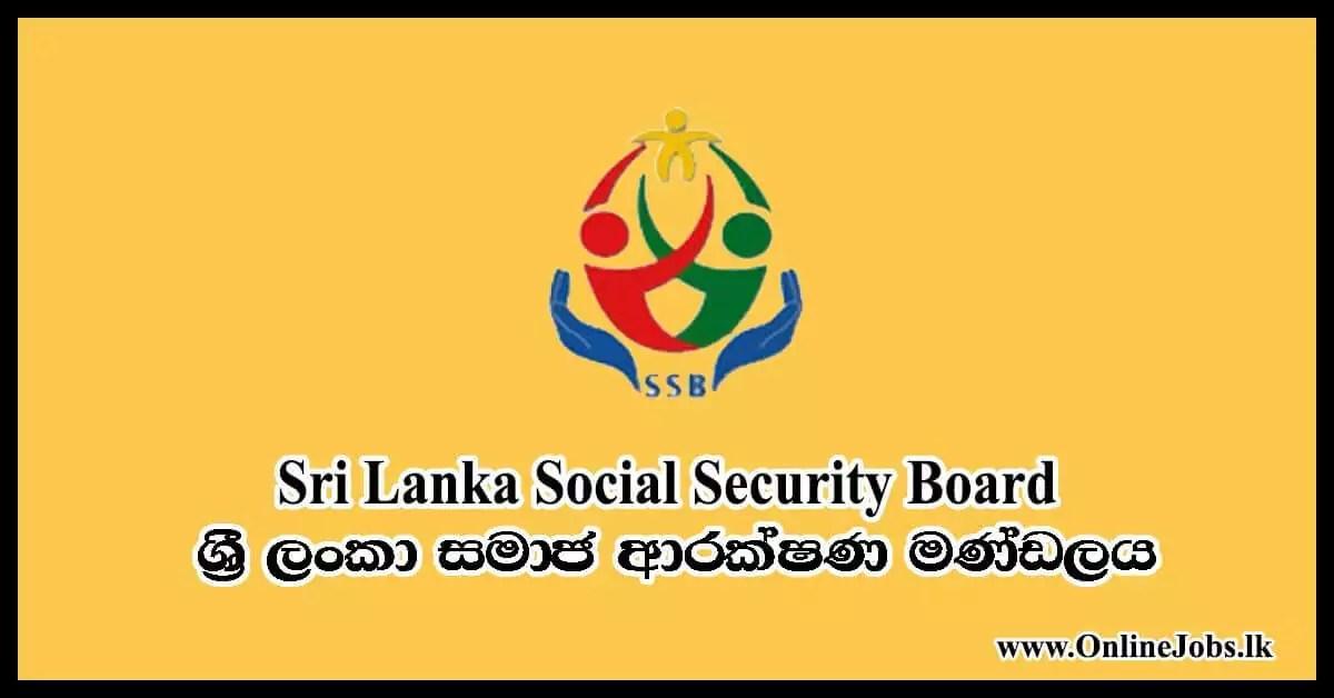 Sri Lanka Social Security Board