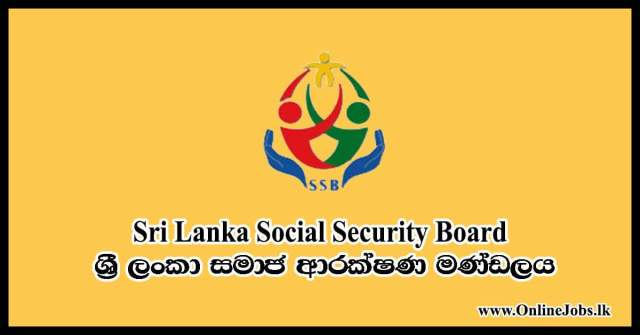 Sri Lanka Social Security Board