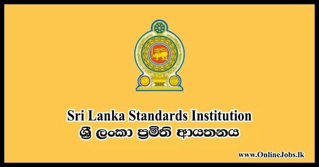 Standards Institution Vacancies