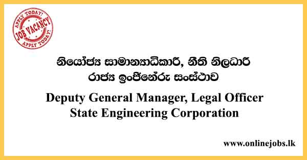 Deputy General Manager, Legal Officer - State Engineering Corporation