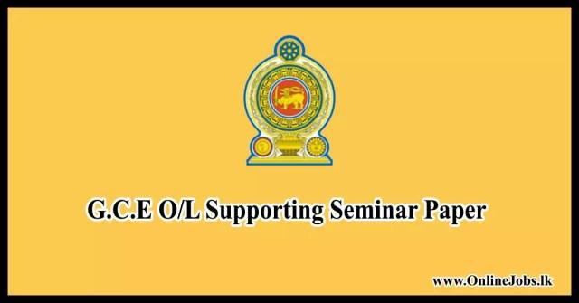 G.C.E O/L Supporting Seminar Paper