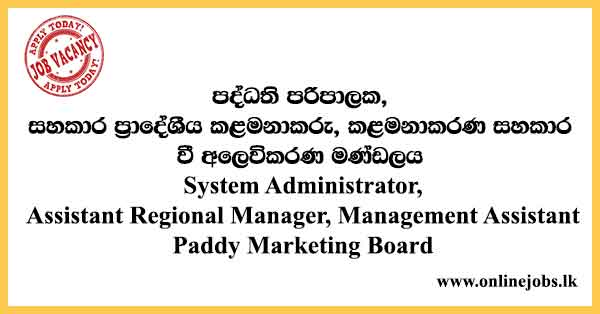 Management Assistant - Paddy Marketing Board Vacancies 2021