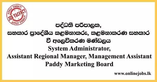 Management Assistant - Paddy Marketing Board Vacancies 2021