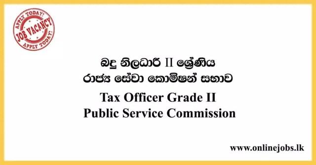 Tax Officer Grade II - Sabaragamuwa Provincial Public Service Commission Vacancies 2021