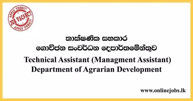Technical Assistant - Department of Agrarian Development Vacancies 2020