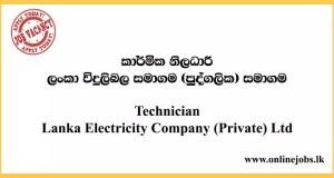 Technician - Lanka Electricity Company (Private) Ltd