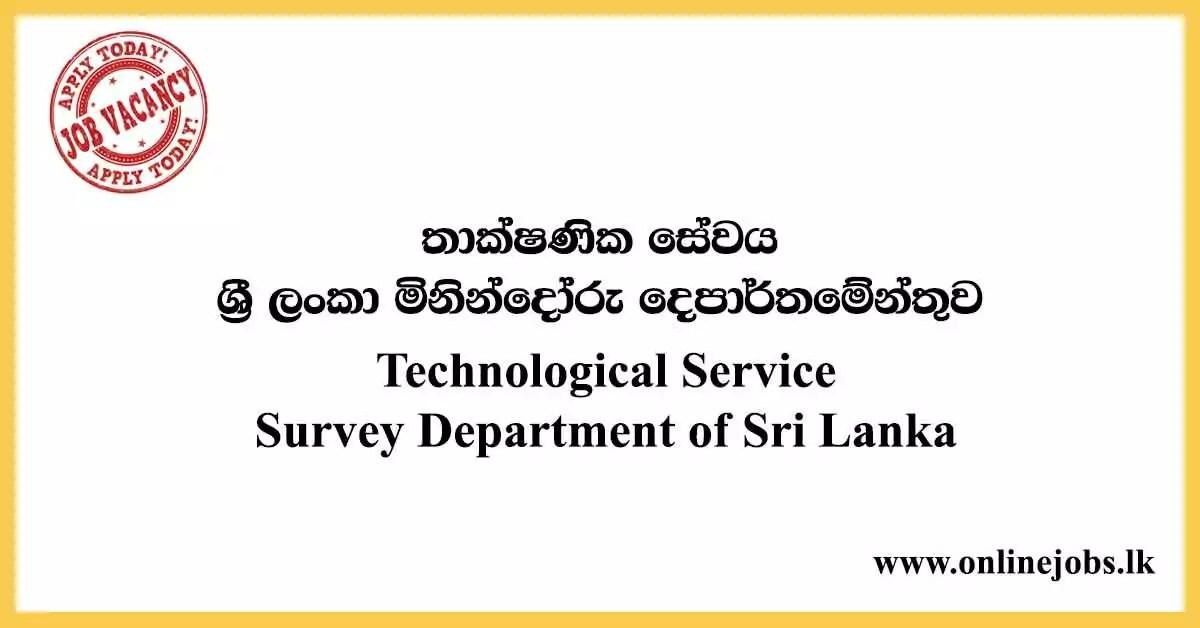 Technological Service - Survey Department of Sri Lanka Vacancies 2020