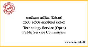 Technology Service (Open) - Public Service Commission