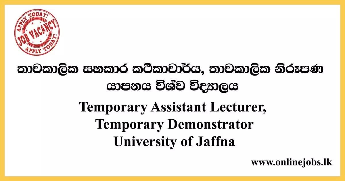 Temporary Demonstrator - University of Jaffna