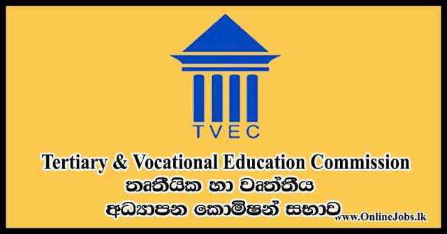 Tertiary & Vocational Education Commission