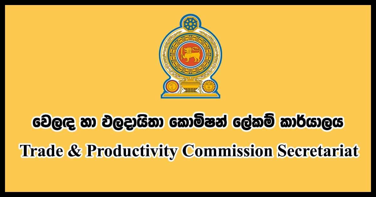 Trade & Productivity Commission Secretariat Vacancies