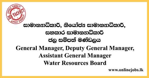 General Manager, Deputy General Manager, Assistant General Manager - Water Resources Board