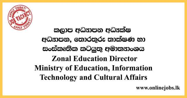 Zonal Education Director - Ministry of Education, Information Technology and Cultural Affairs