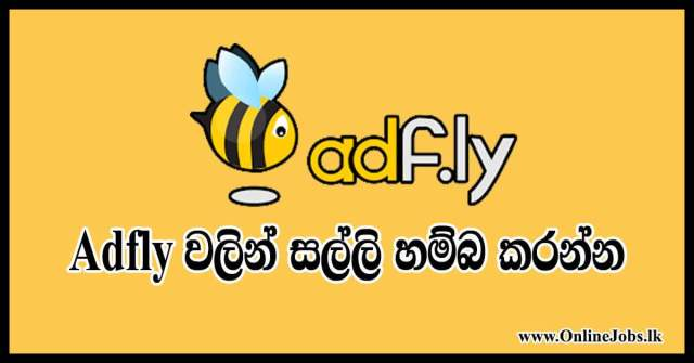 how to earn money with adfly