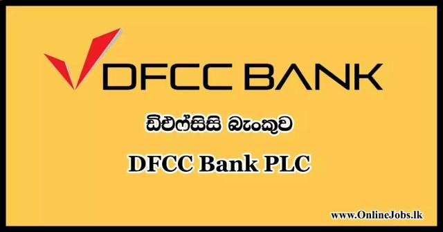 dfcc-bank