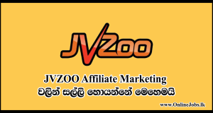 JVZOO Affiliate Marketing