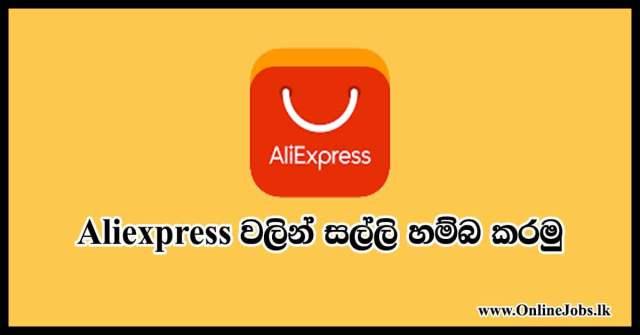 How to Earn Money With Aliexpress