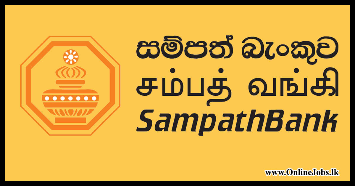 sampath bank job