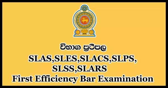 slas-exam-results