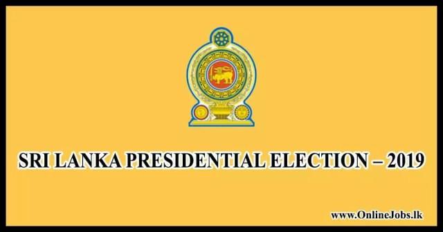 sri lanka president election result 2019