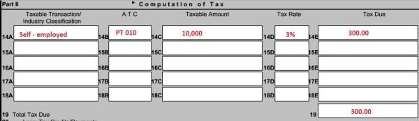 form 2551m - 03