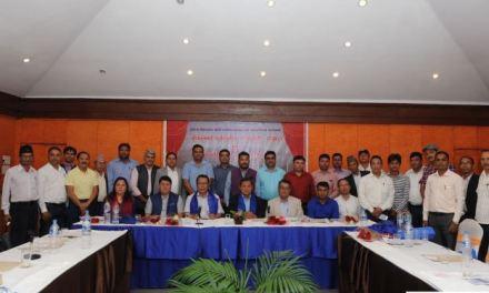 Declare Pokhara As Tourism Capital Of Nepal: HAN