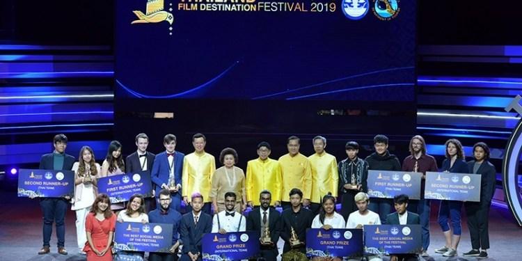 THAILAND INTERNATIONAL FILM DESTINATION FESTIVAL 2019