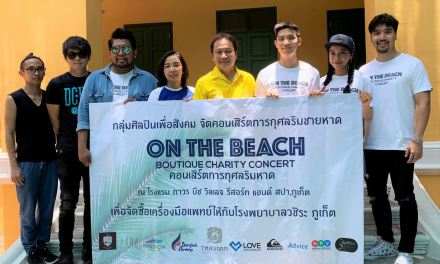 "Bangkok Airways and partners organize ""On The Beach"" Charity Concert to raise funds for Vachira Hospital in Phuket"