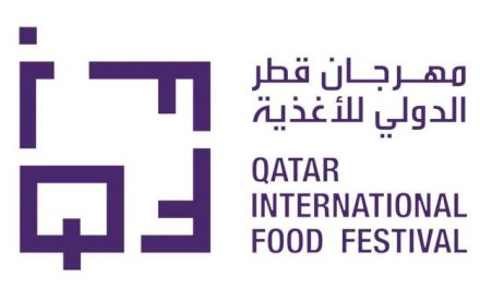 QATAR AIRWAYS IS THE OFFICIAL AIRLINE SPONSOR OF THE 10TH ANNUAL QATAR INTERNATIONAL FOOD FESTIVAL