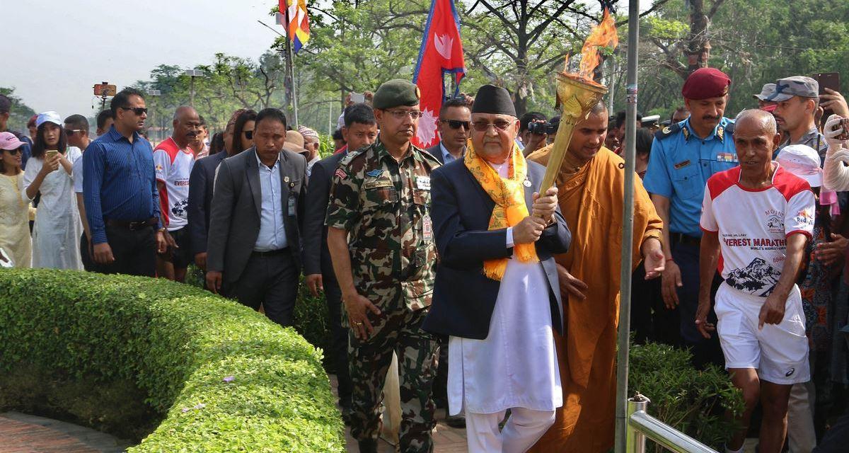 President Bhandari inaugurates Visit Lumbini Year