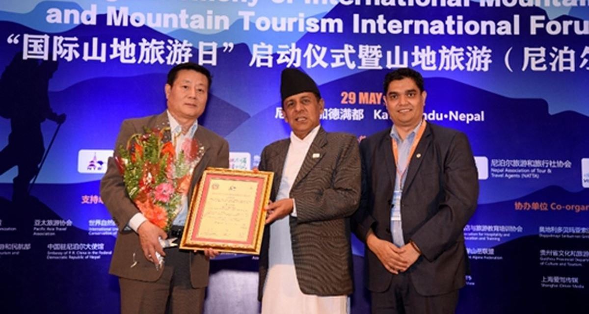 International Mountain Tourism Day concluded