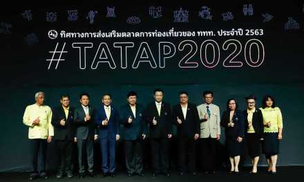 TAT target 10% growth in 2020 with quality markets and responsible tourism