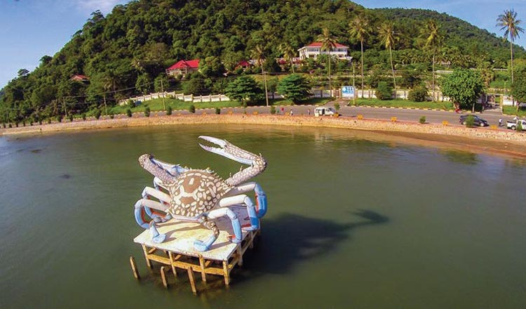 Kep to get its own tourist port