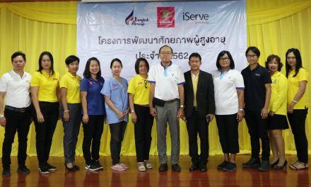 Community Health Care Activity for Elderly in Koh Samui