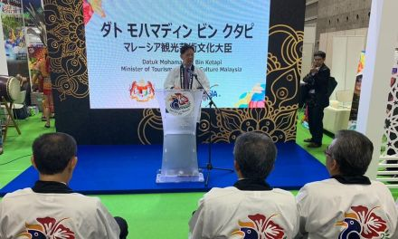 VM2020 LAUNCHED IN TOURISM EXPO JAPAN 2019