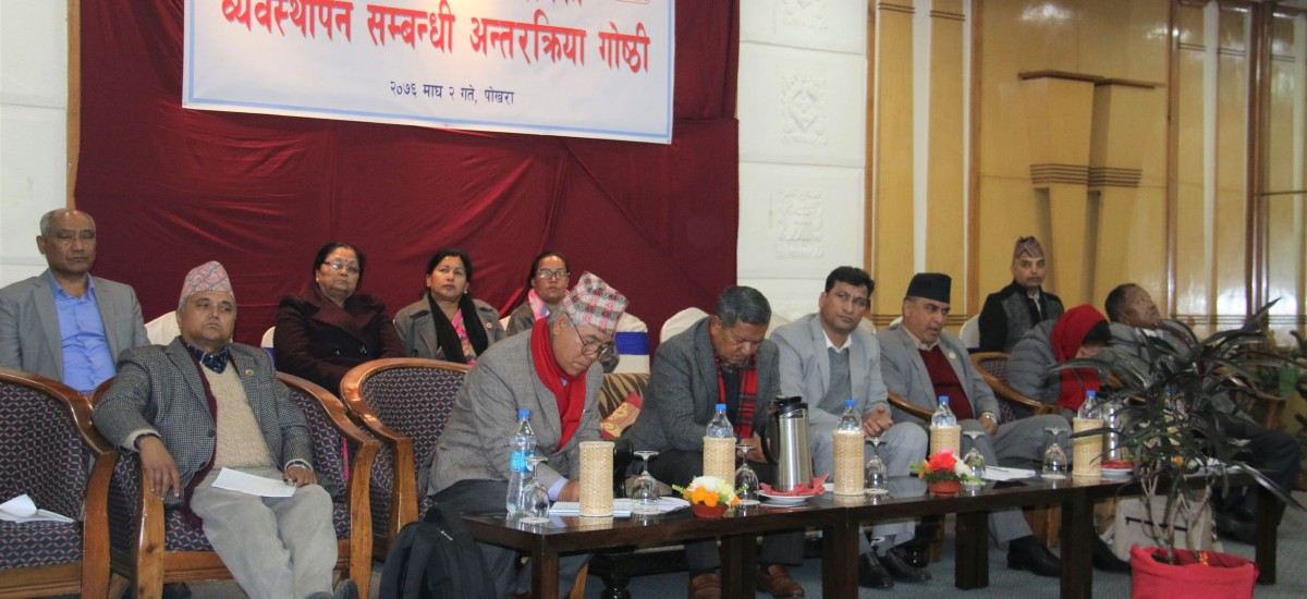 Consultation for future management of Annapurna Conservation Area