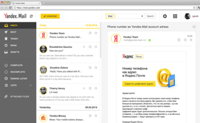 Install the Yandex Windows App and get free storage on Yandex Mail