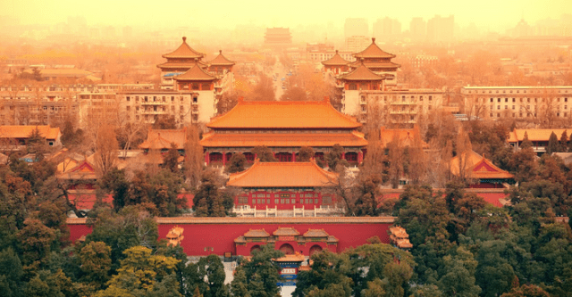 Perfect View of Beijing, China.
