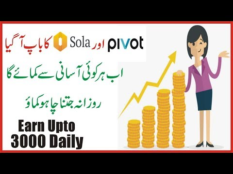 How To Secure Money On-line || Compose Upto 30$ Day after day