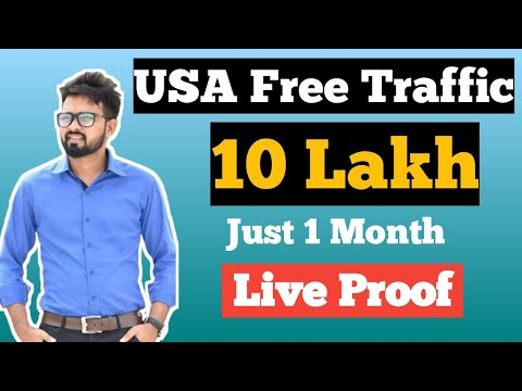 Free Visitors Source for Affiliate Advertising- 2020   Over 10 Lakh Customer in Hindi