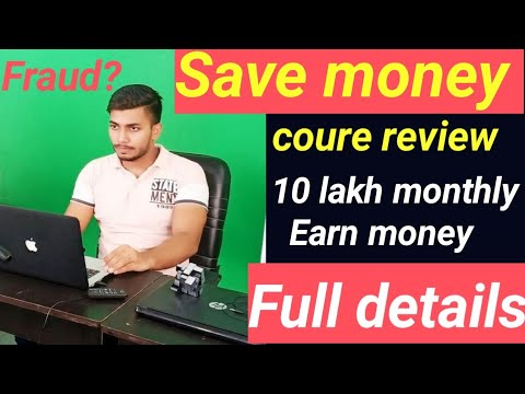 Rahul mannan web online affiliate advertising and marketing rahul mannan route evaluate affiliate secrets and methods evaluate